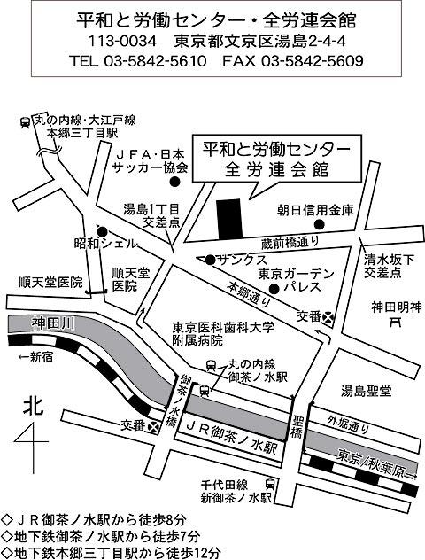 全労連地図